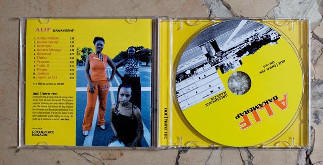alif-dakamerap-cd-1