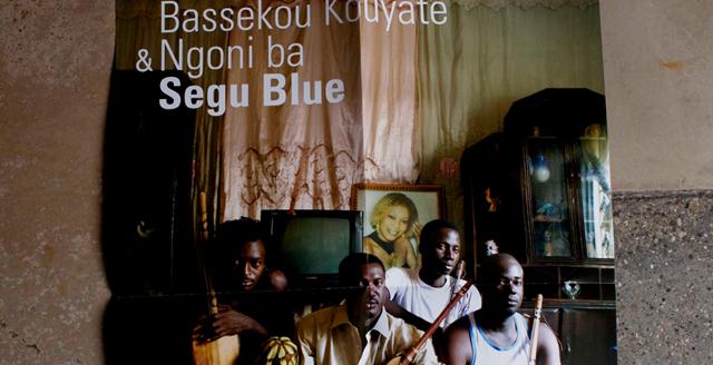 bassekou-kouyate-segu-blue-vinyl-2