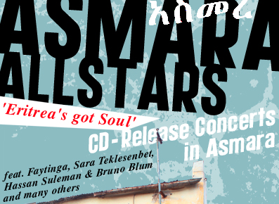 ASMARA ALL STARS - CD Release in Eritrea